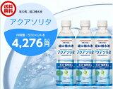 ◆味の素:経口補水液 アクアソリタ 500ml 24本入り×1箱