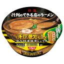 日清 行列のできる店のラーメン 和歌山 131g 1箱(12個入り)
