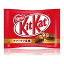 ネスレ キットカット  Kitkat ミニ1袋14枚