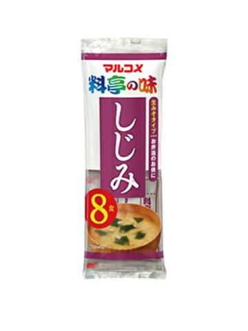 マルコメ 料亭の味生みそタイプ しじみ 1袋(8食)