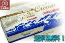 【冷凍】【送料無料】大内山酪農 High Classバニラアイスクリーム 1000ml※北海道、東北、九州、沖縄、離島への発送は別途料金がかかります。