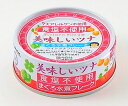 伊藤食品美味しいツナ水煮食塩不使用70g×24缶