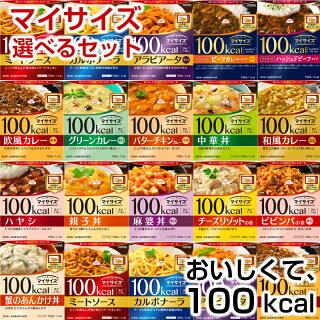 SSS通常価格4380円