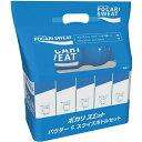 大塚製薬 ポカリスエット 粉末1L用×25袋