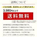 加賀屋 かがや ごまドレッシング 徳島県産 ゆず果汁入り 500ml 15本 2
