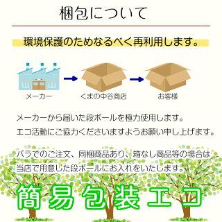 みやまえ天ぷら生姜串付き300本(10本×30袋)調理用