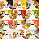 国分 tabete だし麺 ご当地ラーメン 袋麺 14種から選べる 10食セット ZHT