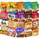 インスタントラーメン 袋麺 19種から選べる 5食×6袋セッ
