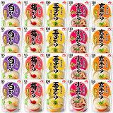 味の素 おかゆ レトルト 白がゆ/梅がゆ/玉子がゆ/小豆がゆ/玄米がゆ 5種から選べる 54袋セット(9袋単位選択)