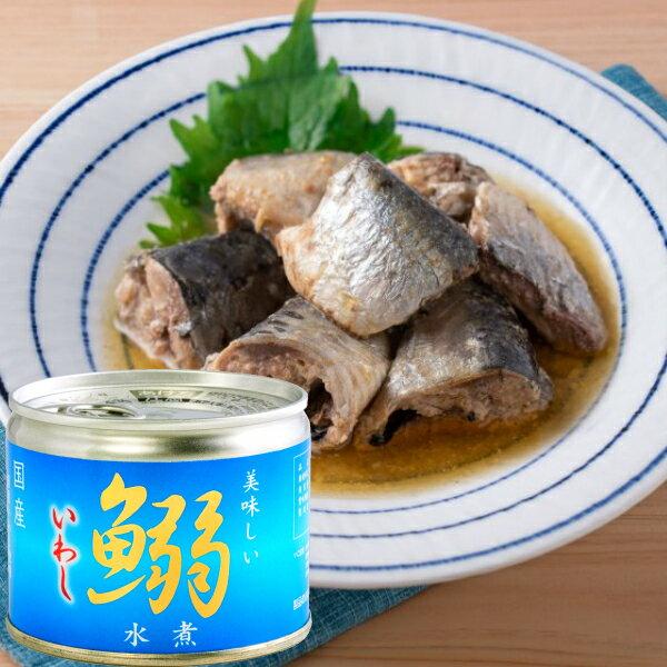 伊藤食品『美味しいイワシ水煮』