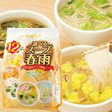 ひかりみそ 選べるスープ春雨 96食(12食×8袋)