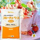 ハウス フルーチェベース みかん 1kg 業務用デザート(約30〜35食分) ZHT