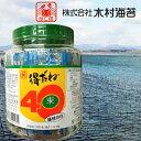 木村海苔 かに印 有明海産 個包装 味付け海苔 得だね 40束 12個