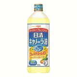 日清 キャノーラ サラダ油 1000g 8本