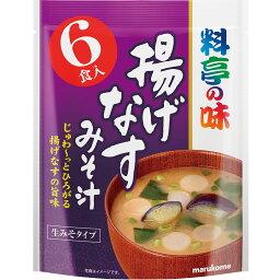 マルコメ お徳用 料亭の味 揚げ茄子みそ汁 6食 42袋(7×6箱)
