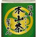 望月茶飴本舗 ひとくちようかん 本山茶羊かん 38g×10個 ZHTK