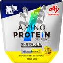 【送料無料】味の素 アミノバイタル アミノプロテイン レモン味 30本入り 129g 10個