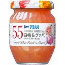 アヲハタ 55 白桃&グァバジャム(グレープフルーツ入り) 150g 24個(12個×2箱)