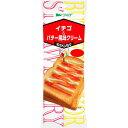 【10%OFF】アヲハタ ヴェルデ ディスペンパック イチゴ&バター風味クリーム 13g×4本入 48個(12個×4箱) ZHT