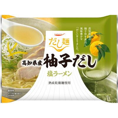 高知県産柚子だし塩ラーメン