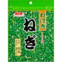 浜乙女 乾燥わけぎ 薬味用ねぎ 5g 10個 ZHT...