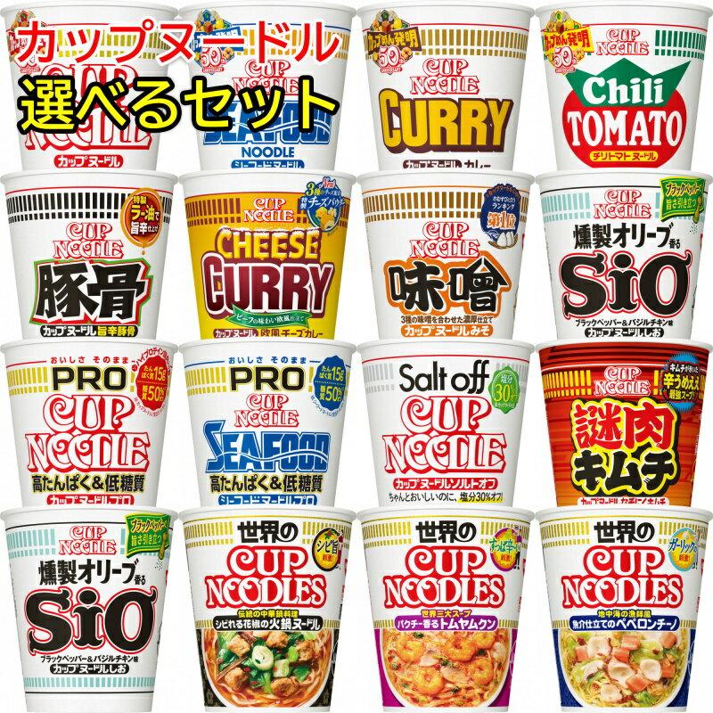 麺類, セット・詰め合わせ  15 20(2) NCUPN
