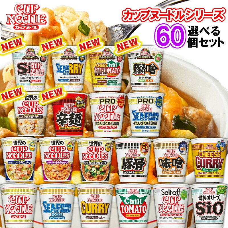 麺類, セット・詰め合わせ  60