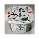 【冷蔵】 熊野市ふるさと公社 生きている 紀和みそ 米麹 味...