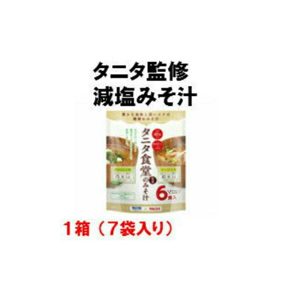 和風惣菜, みそ汁  42 (67)