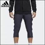 adidas/アディダス バスケットボール パンツ [due85 MVP_PANT] ハーフパンツ_7分丈パンツ_ジェームズ・ハーデンモデル_James・Harden/2018SS/2018SS 【ネコポス不可能】