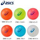 asics/アシックス グラウンドゴルフ ボール [3283a006 ストロングボール_ディンプル]...