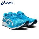 asics/アシックス ジョギング/ランニング ランニングシューズ [1011b025-401 HYPERSPEED] ランシュー_運動靴_スニーカー/2021SS 【ネコポス不可能】