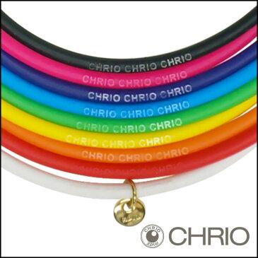 CHRIO/クリオ オールジャンル アクセサリー [chrio-arn クリオ_アルファリング_ネックレス] ボディパフォーマンス_シリコン_パフォーマンスアップ 【ネコポス対応】