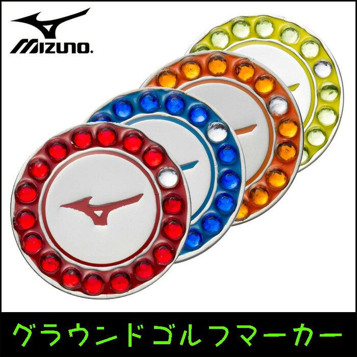mizuno/ミズノ グラウンドゴルフ 小物 [c3jap803 クリスタルマーカー] マーカー/2018SS 【ネコポス対応】