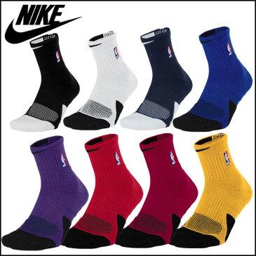 NIKE/ナイキ バスケットボール NBA [sx5868 NBA_エリート_ミッド_ソックス] 靴下_ミッドソックス/2017FW 【ネコポス対応】
