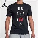 NIKE/ナイキ バスケットボール プラクティスシャツ [895149-010 ジョーダン_BE_THE_BEST_S/S_Tシャツ] プラシャツ_Tシャツ_半袖_JORDAN/2018SS 【ネコポス対応】