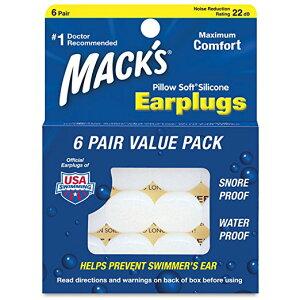 シリコン耳栓 Macks Pillow Soft マックスピローソフト【超お得】 6ペア12個セット【メール便のみ送料無料 】仕事、睡眠、安眠確保、勉強、いびき対策、生活騒音、飛行機での不快感、お風呂