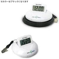 ソニックシェーカ SBP100(ブラック)送料無料 携帯型振動式目覚まし時計超強力なバイブレーター振動 アラームクロックsonic shaker ソニックシェーカー※配送先、沖縄・九州・北海道・離島のご注文はお受けできません
