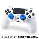FPS Freek edge ブルー PS4 PS5 ※パッ