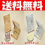 【送料無料】「白い恋人」で有名な石屋製菓が作る、雪だるまチョコ18枚入りホワイト&ミルク各1個計2箱★【北海道土産】