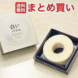 【送料無料】「白い恋人」で有名な石屋製菓が作る、白いバウム「つむぎ」2個★【北海道土産】