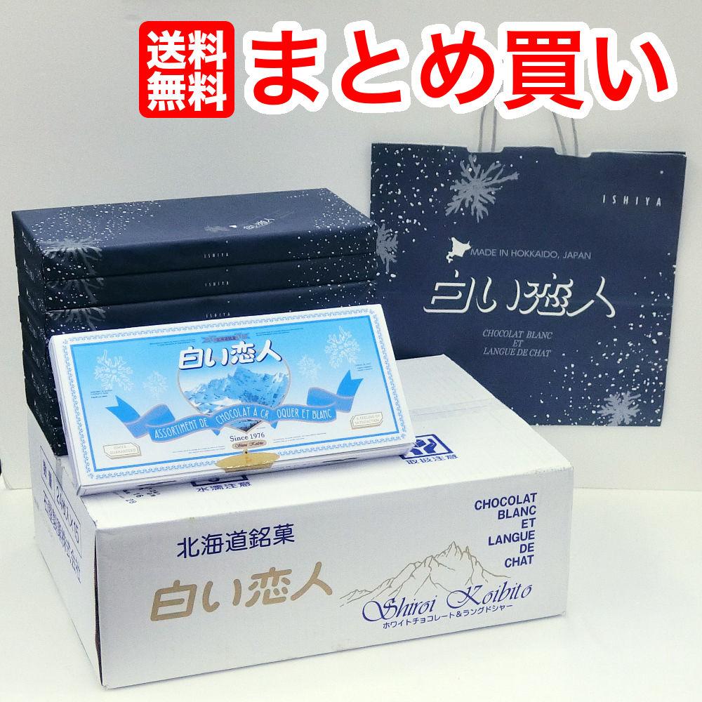■■ホワイト24枚入り×15個白い恋人紙袋15枚付き 【北海道土産ISHIYA(石屋製菓)】