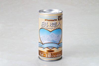 【石屋製菓】チョコレートドリンク190g【北海道土産】【新発売】
