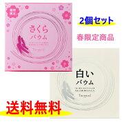 「白い恋人」で有名な石屋製菓が作る、桜バウムTSUMUGI★【北海道土産】