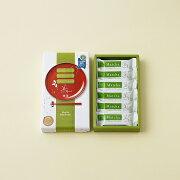 【期間限定】ミルフィーユ美冬ゆず6個入り【白い恋人」で有名な石屋製菓謹製yuzuみふゆ