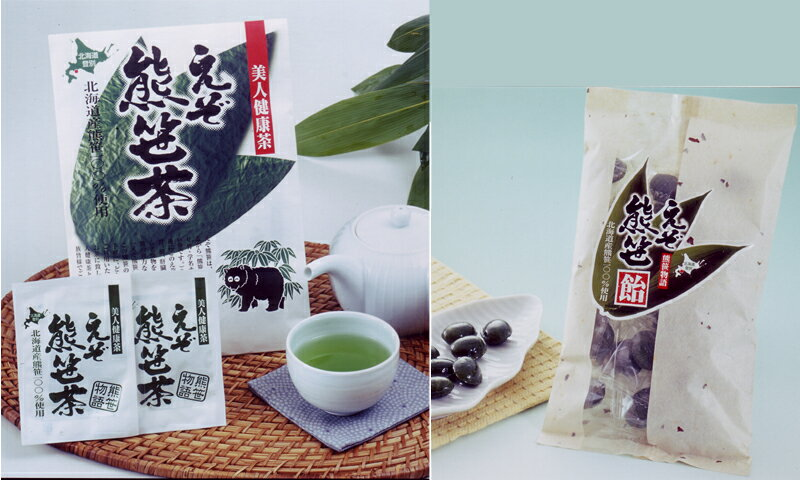 Trial set can't live forever tea 2 g x 8 Pack + can't live forever candy 150 g bear whisper, kumazasa, k Masasu, bamboo / powder / kumazasa / bear / constipation RID fs04gm