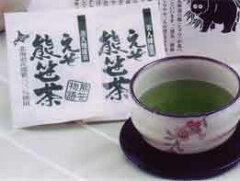 【送料無料お試しサンプル価格】【えぞ熊笹茶マグカップ2杯分2回分】杜仲茶・桑の葉茶・ウーロ...
