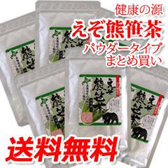 Diet delicious! Beauty Health tea sweet and delicious! Can't live forever tea powder 30 g put together deals buy 6 bags set bear whisper and kumazasa / k Masasu / bamboo / bear tea / powder / kumazasa
