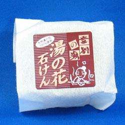 Noboribetsu natural yunohana using 100%