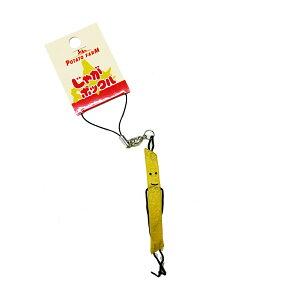 カルビーハッピーバックじゃがポックルギフトプレゼントお土産パーティーお中元福袋詰め合わせ北海道送料無料